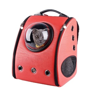 [해외] 유펫 우주선 가방(Peach )/무료배송  U-pet Innovative Patent Pending Pet Carriers